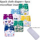 12 Pack Waterproof Reusable Pocket Cloth Diaper with microfiber insert nappy Set