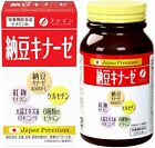 FINE Nattokinase 240 Tablets Natto Fermented Soy Enzyme 4000FU Supplement JAPAN
