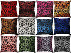 Home Decor Raised Flocked Blossom Satin decor Cushion Cover/Pillow case YBS984