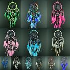 PRETTY DREAM CATCHER IN VARIOUS COLOURS BEDROOM NURSERY NEW DREAMCATCHER GIFTS