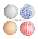 "12"" Double Lacy Lantern Various Colours Available Pendant Hanging Shade"