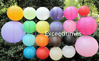 "1 - 20pcs 15 Color 8"" 16""  Wedding Lamp Round Chinese Paper Lanterns Decoration"