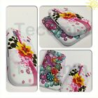 NEW STYLISH GRIP SERIES FLOWER CASE COVER FITS APPLE iPHONE 4 4G 4S + FREE GIFT