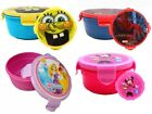Kids Character Large Snack School Lunch Pot Box Food Storage Container Pot
