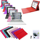 PU Leather Cover iPad With  Keyboard Case for iPad 2 & 3