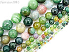 Kyпить Natural Indian Agate Gemstone Round Beads 15'' 2mm 3mm 4mm 6mm 8mm 10mm 12mm  на еВаy.соm