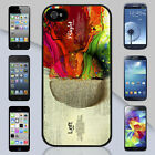 New Left & Right Colorful Creativity Brain iPhone & Galaxy Case Cover