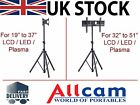 """Allcam TR941/ TR940 Tripod Portable TV Stand for 19""""-51"""" LCD LED TVs Monitors"""