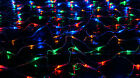 2m x 1m Chasing net lights  160 LEDS -  Indoor/Outdoor /Christmas