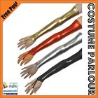 NEW Womens Long Liquid Gloves Red Silver Gold Black Ladies Fancy Dress Costume