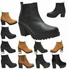 WOMENS LADIES BLOCK HEEL GRIP SOLE ANKLE BOOTS CHELSEA PULL ON ELASTICATED SHOES
