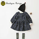 Boutique Range Soft Elegant Cute Wool Dress with free Brooch ( 2-7 Years )