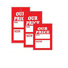 100 Sale Swing Tickets OUR PRICE WAS NOW Labels Suitable Use With Tagging Gun