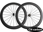 U Shape R13 hub 1350g only 60mm Tubular carbon road wheelset 20.5mm,23mm,25mm