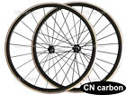 Kinlin XR300 30mm depth Clincher alloy road bicycle wheels Novatec Powerway hub