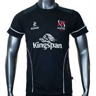 Kids Ulster Rugby Performance Gym Tee BLACK (2015-2016)) 100% Polyester T Shirt