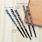 DISNEY Mickey Minnie Chip Dale Japanese Chopsticks Tableware Made in Japan E1520