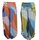 NEW Quelque by FILO Patchwork Print Resort Pants SIZES 8 10 12 14 16 18