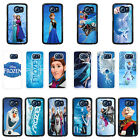 Frozen case cover for Samsung Galaxy - G36