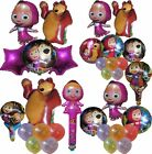 MASHA AND THE BEAR /PRINTED LATEX BALLOON SET BIRTHDAY PARTY BAG FILLER GIFT TOY