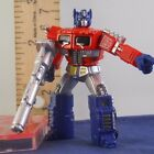 Transformers 2006 Titanium 3 Inch Robot Masters: Optimus Prime (War Within) - Time Remaining: 18 days 18 hours 15 minutes 45 seconds