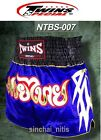 GENUINE BOXING SHORTS NTBS-007 TWINS SPECIAL  K1  MMA MUAY THAI SATIN S,M,L,XL