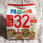 Marukome instant delicious miso soup healthy soybean 32pac