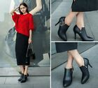 Chic Women Side Zip Pointed Toe Buckle Metal Decor Ankle Boot Faux Leather Shoes