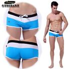 Men's Turquoise Swim Trunks with White Mesh and Black Waistband S, M, L