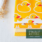 160cm*50cm Pieplant duck yellow baby child cartoon cotton fabric bedding tissues
