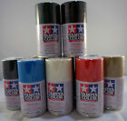 Tamiya TS Spray Paints 100ml  TS31 - TS60  Delivery charge is for any quantity