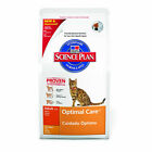 Hills Science Plan Feline Adult Optimal Care with Lamb Dry Cat Food