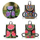 Retro Women's Canvas Shoulder School Bag Backpack Girl Travel Satchel Rucksack