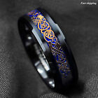 8Mm Black Tungsten Ring Rose Gold Celtic Dragon Blue carbon fibre Mens Jewelry