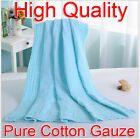 Blue 95x120cm Baby Soft Comfortable Pure Cotton Gauze Bath Towel Breathable Kids