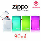 ZIPPO FRAGRANCES THE ORIGINAL PROFUMO UOMO RICARICABILE EDT 90 ML | 4 COLORI
