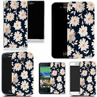 gel case cover for many mobiles - daisy arrangement  silicone