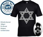 Star of David distressed print as worn by Siouxsie Sioux and the Banshees