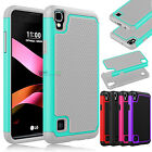 Protective Hard Hybrid Armor Matte Phone Case Cover For LG X Style/LG Tribute HD