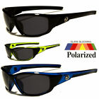 Kyпить New POLARIZED Nitrogen Mens Anti Glare Fishing Cycling Driving Sport Sunglasses на еВаy.соm