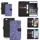 faux leather wallet case for many Mobile phones - purple wall