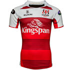 Ulster Rugby Men's European ELITE Shirt Jersey (2016-2017)
