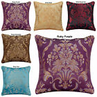 """NEW JACQUARD DECORATIVE FLORAL DAMASK CUSHION COVERS OR FILLLED 18""""x18"""" INCHES"""