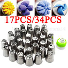 AU 17/34pcs Russian Icing Piping Nozzles Flower Tips Cake Decorating Pastry Tool