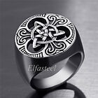 Men's Women's Triquetra (Trinity) Celtic Knot High Polished Stainless Steel Ring
