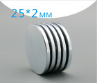 25mm x 2mm Round Disc Magnets Rare Earth Neodymium Magnet N35
