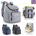 Multifunctional Baby Diaper Nappy Changing Backpack Waterproof Nursing Mom Bag