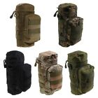 Outdoor Sport Water Bottle Cup Tactical Military Molle Bag Kettle Pouch 2017 US