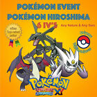 Pokémon ORAS – POKÉMON EVENT HIROSHIMA 6IV's - ANY NATURE
