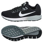 Nike Air Zoom Structure 21 Men's Running Shoes Black/Gray/White 904695-001